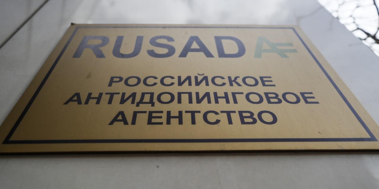 Rússia é banida dos Jogos Olímpicos