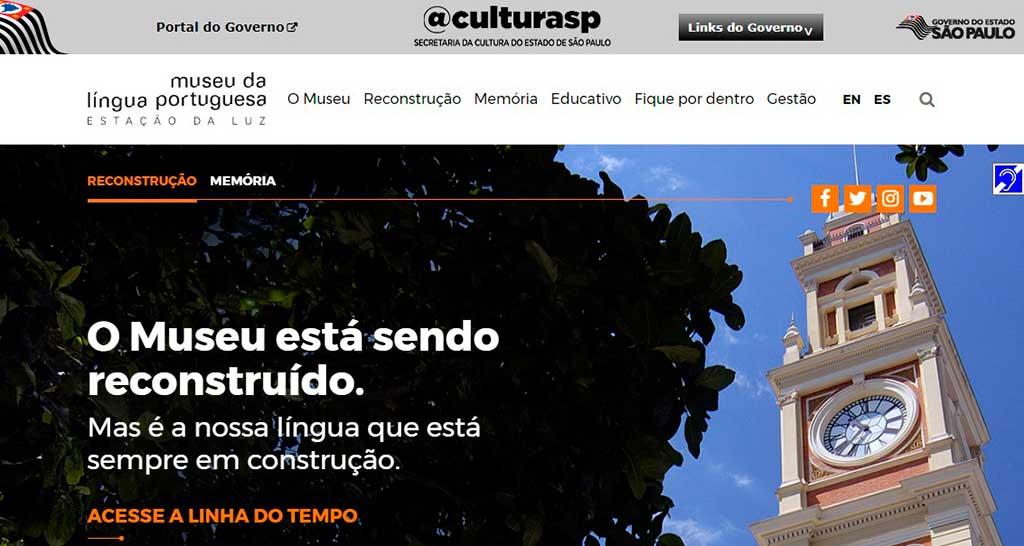 Site do Museu da Língua Portuguesa (MLP)