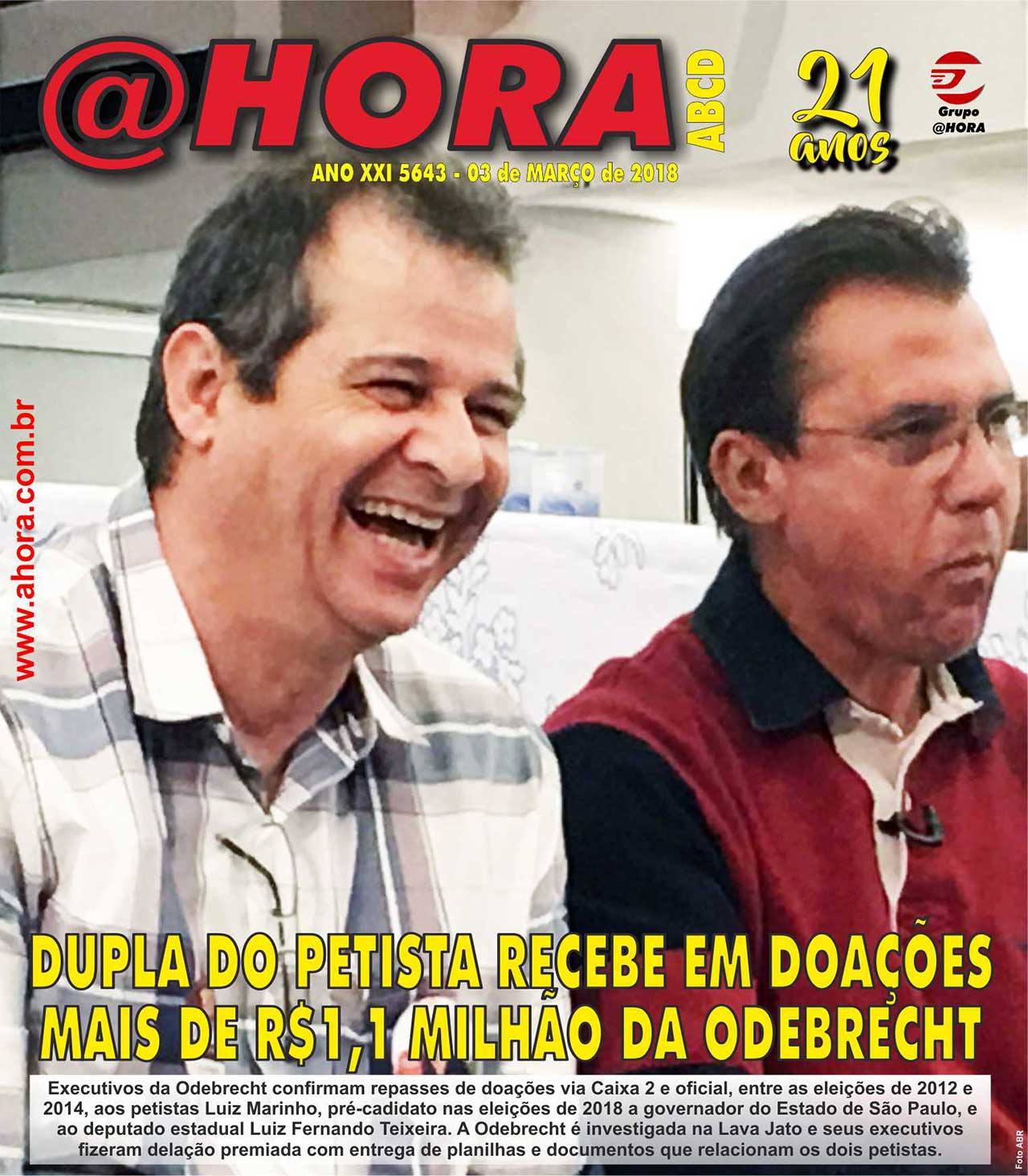 Lula e Marinho