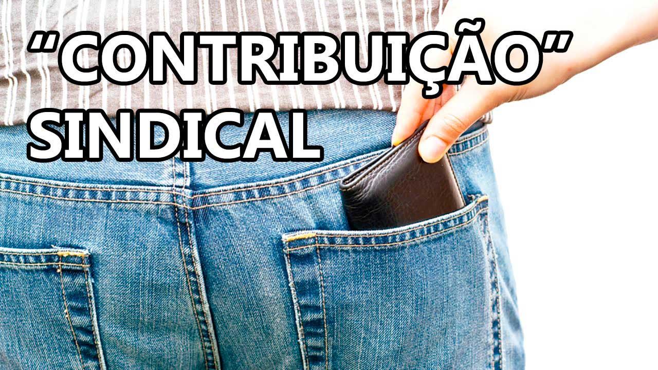 Bolsonaro assina MP determinando que contribuição sindical deve ser cobrada por boleto